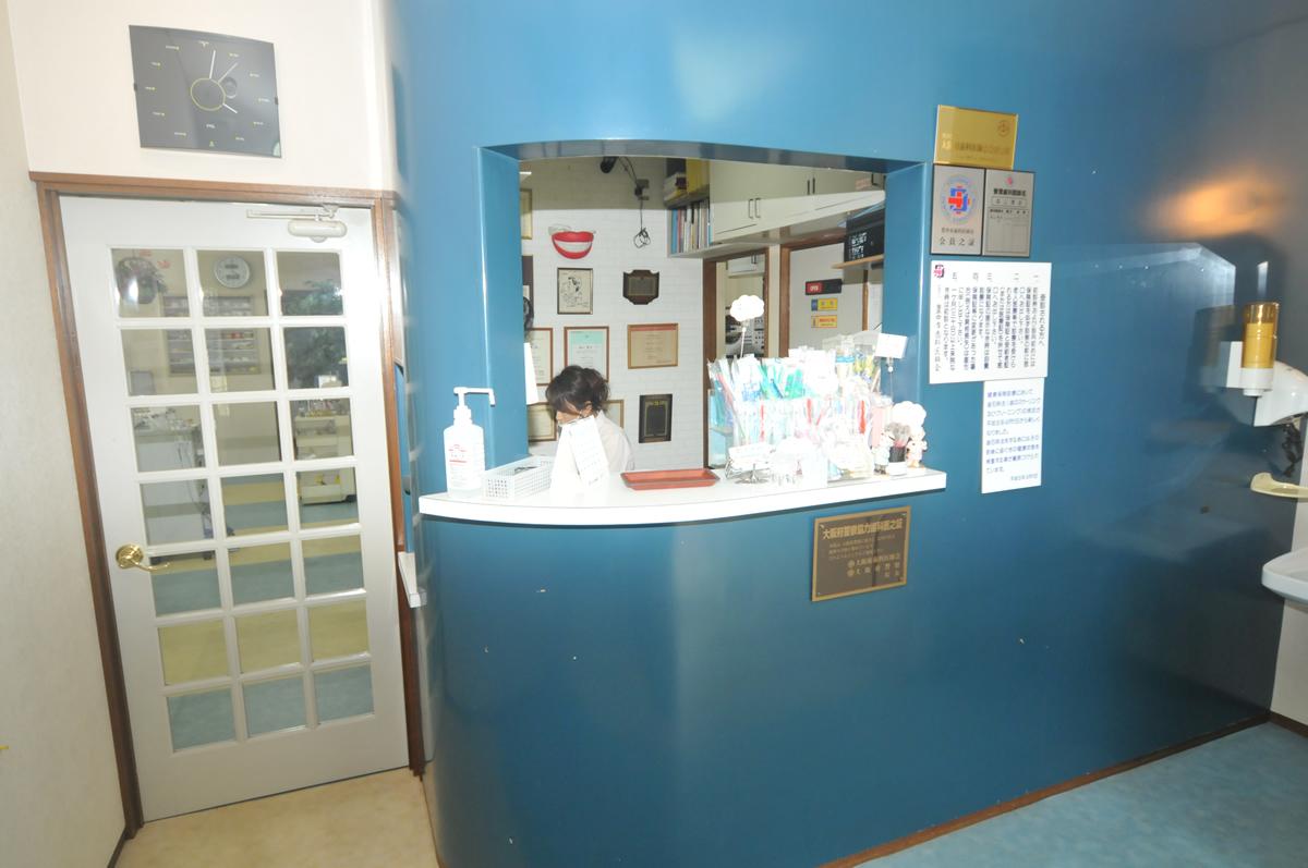 森山歯科医院の受付